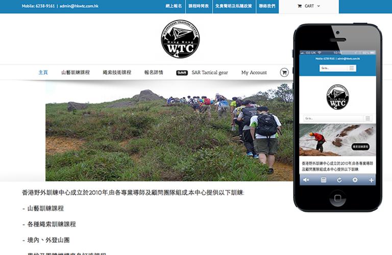 hkwtc.com.hk
