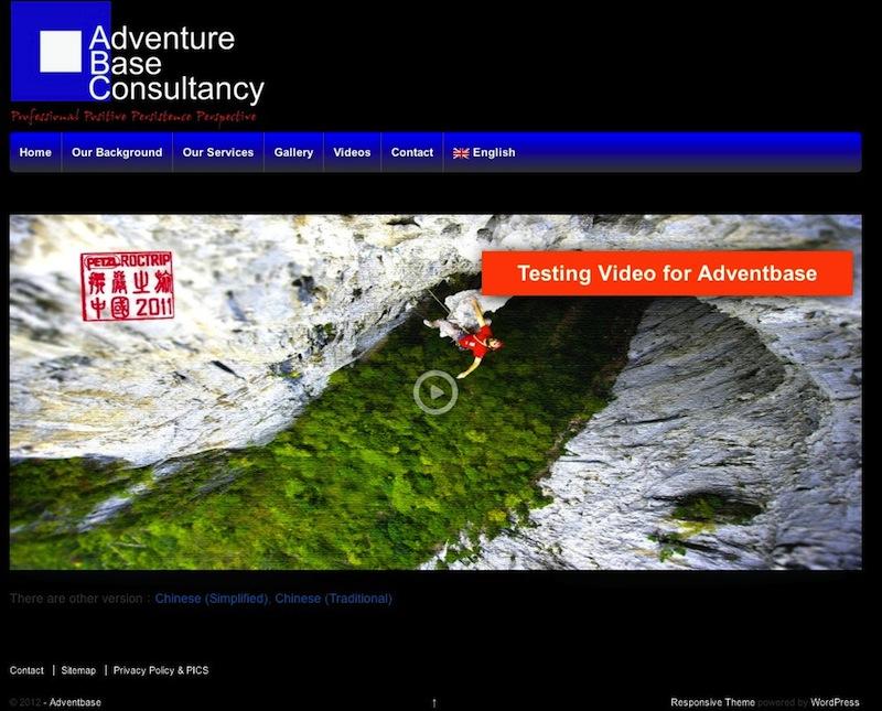 adventbase.com
