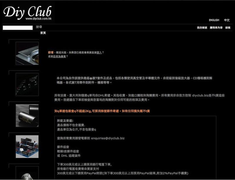 diyclub.com.hk