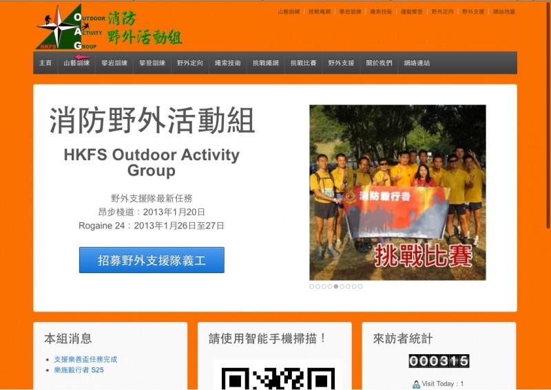 hkfsoag.org